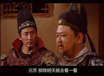 元芳,你怎么看?中国人民解放军长春华山银屑病医院