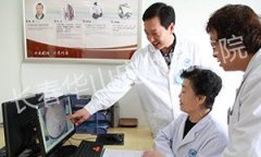 【元旦】SP诊疗新技术银屑病专项会诊